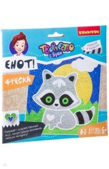 Набор для творчества  Фреска. ЕНОТ! (ВВ2333)Фрески<br>Набор для детского творчества.<br>Комплектность: основа для картины, набор цветного песка.<br>Состав:  песок, картон.<br>Для детей старше 5 лет.<br>Сделано в Китае.<br>