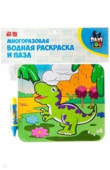 Водная раскраска-пазл ТИРАНОЗАВР многоразовая (Y8956093)Водные раскраски<br>Набор для детского творчества.<br>Комплектность: раскраска-пазл, ручка.<br>Состав: картон, пластик.<br>Для детей старше 3 лет.<br>Сделано в Китае.<br>