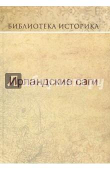 Ирландские сагиЭпос и фольклор<br>Настоящее издание воспроизводит сборник ирландских саг, выпущенный в 1933 году издательством ACADEMIA (2-е издание). Перевод с языка оригинала, а также предисловие, вступительная статья и комментарии выполнены известным филологом, литературоведом, шекспироведом и переводчиком Александром Александровичем Смирновым, основателем Русской кельтологической школы.<br>2-е исправленное издание.<br>
