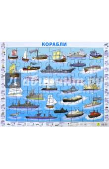 Отечественные корабли. Детский пазл на подложкеПазлы (54-90 элементов)<br>Отечественные корабли. Детский пазл на подложке(36х28 см, 63 эл.)<br>