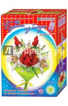 Набор для детского творчества. Изготовление букета из бисера Розы и лилии (АА 42-620)Украшения из бисера, бусин, страз и ниток<br>Богатый и торжественный букет для мастериц от 10 лет и взрослых - яркая роза с двумя бутонами, нежные благоухающие лилии и маленькие белые перламутровые цветочки, гармонично дополняющие композицию. Эффект хрусталя от переливающегося бисера и подарочная упаковка из тонкого фетра с бантом делают букет оригинальным и незабываемым подарком на любой праздник!<br>Размер готового изделия: 10x12 см. <br>Комплектация: Бисер цветной, проволока, фетр тонкий, лента, подробная инструкция.<br>Возраст: для детей старше 10 лет<br>Упаковка: коробка в термоусадке<br>