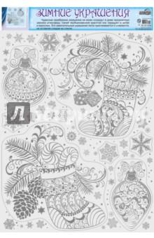 Зимние украшения на окна Валенки (НГ-11058)Аксессуары для праздников<br>Чудесные украшения на окнах создадут в доме праздничную зимнюю атмосферу. Своей необыкновенной красотой они порадуют и детей и взрослых. Эти замечательные украшения легко приклеиваются и снимаются, не оставляя следов на стекле.<br>