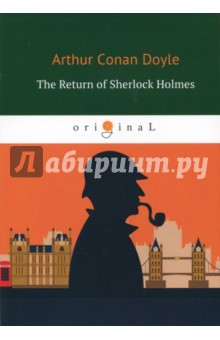 The Return of Sherlock HolmesХудожественная литература на англ. языке<br>The Return of Sherlock Holmes is a collection of 13 Sherlock Holmes stories, originally published in 1903-1904, by Arthur Conan Doyle. This was the first Holmes collection since 1893, when Holmes had died in The Final Problem. Having published The Hound of the Baskervilles in 1901-1902 (although setting it before Holmes  death) Doyle came under intense pressure to revive his famous character. The first story is set in 1894 and has Holmes returning in London and explaining the period from 1891-94, a period called The Great Hiatus by Sherlockian enthusiasts. Also of note is Watson s statement in the last story of the cycle that Holmes has retired, and forbids him to publish any more stories.<br>