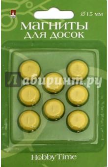 Набор магнитов для досок,  8 штук, 5 цветов (D=15мм) (2-497/01)Магниты<br>Набор магнитов для досок<br>8 штук<br>5 цветов в ассортименте<br>Диаметр 15 мм<br>Сделано в КНР.<br>