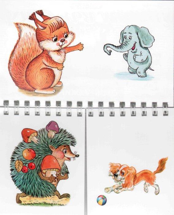 Иллюстрация 1 из 6 для Кто чья мама | Лабиринт - книги. Источник: Лабиринт