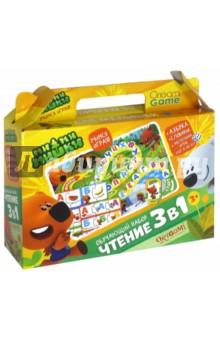 МиМиМишки. Обучающий набор 3в1 Чтение (03524)Обучающие игры<br>Отправьтесь с Кешой и Тучкой в удивительное приключение с набором 3 в 1, где обучение - не скучное однообразное занятие, а веселое развлечение для детей и их родителей.<br>Комплектность: Азбука ( 64 карточки), Словарик (96 карточки), настольная игра от А до Я (игровое поле, 4 фишки, 4 подставки, кубик).<br>Изготовлено из бумаги, картона, полимерных материалов.<br>Для детей от 3 лет. <br>Сделано в России.<br>