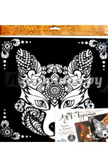 Картина-раскраска 2шт Кот и Лиса (03162)Создаем и раскрашиваем картину<br>Набор для раскрашивания Арт-терапия. Рисование - это очень увлекательное занятие, которое позволяет радовать себя и своих близких собственными произведениями искусства. Выражайте в цвете свои чувства и идеи! Раскрашивайте маркерами, гелиевыми ручками или красками. Создавайте увлекательные картины своими руками! В наборе: 2 основы для раскрашивания 30*30 см- глиттерная и бархатная.<br>