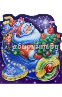 Приключения Деда МорозаСказки и истории для малышей<br>Новый год - это время чудес, а что может быть чудеснее новогодней истории? В книжках этой серии вы найдете добрые новогодние истории для самых маленьких. Необычная форма книжек разработана специально, чтобы увлечь малыша. Чудесные стихи и восхитительные иллюстрации подарят вам и вашему малышу море удовольствия.<br>