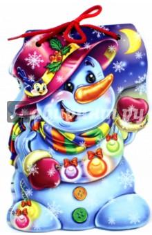 С Новым годом. СнеговикСказки и истории для малышей<br>Книжки этой серии крепкие и прочные. Плотные странички удобно листать даже самым маленьким ручкам. Книжки серии С Новым годом! (на шнурке) выглядят как настоящие новогодние персонажи: Дед Мороз, Снегурочка и другие... Они расскажут Вашему малышу стишки про свои приключения и станут для него добрыми друзьями.<br>