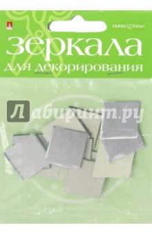 Зеркала для декорирования квадратные, 12 штук, ширина 19 мм, стекло (2-471/03)