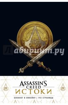 Блокнот Assassins Creed (линия, 96 листов, А5)Блокноты большие Линейка<br>Вот уже 10 лет знаменитая игра завоевывает все новых фанатов по всему миру. На сегодняшний день, продано более 100 миллионов ее копий, игра выдержала десять обновлений, в 2016 году выпущен одноименный фильм с Майклом Фассбендером, ставший началом целой кинофраншизы. Великое противостояние ассасинов и тамплиеров продолжается теперь и на страницах эксклюзивных подарочных блокнотов, которые станут прекрасным подарком не только поклонникам Assassins Creed, но и всем тем, кто ценит сдержанный стиль и качество.<br>Всем поклонникам культовой франшизы Assassins Creed посвящается! Серия эксклюзивных блокнотов для записей с логотипом игры и красочными вставками с лучшими игровыми моментами.<br>