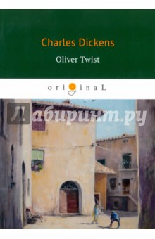 Oliver TwistХудожественная литература на англ. языке<br>The story of the orphan Oliver, who runs away from the workhouse only to be taken in by a den of thieves, shocked readers when it was first published. Dickenss tale of childhood innocence beset by evil depicts the dark criminal underworld of a London peopled by vivid and memorable characters - the archvillain Fagin, the artful Dodger, the menacing Bill Sikes and the prostitute Nancy. Combining elements of Gothic Romance, the Newgate Novel and popular melodrama, in Oliver Twist Dickens created an entirely new kind of fiction, scathing in its indictment of a cruel society, and pervaded by an unforgettable sense of threat and mystery.<br>