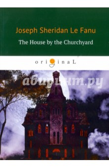 The House by the ChurchyardХудожественная литература на англ. языке<br>The House by the Churchyard is a novel by Sheridan Le Fanu published in 1863 that combines elements of the mystery novel and the historical novel. Set in the village of Chapelizod, near Dublin, in the 1760s the story opens with the accidental disinterment of an old skull in the churchyard, and an eerie late-night funeral. This discovery relates to murders, both recent and historical whose repercussions disrupt the complacent pace of village affairs and change the lives of many of its notable characters forever. Charm and chilling darkness abound in equal measure in one of the greatest novels of a Victorian master of mystery.<br>