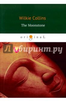 The MoonstoneХудожественная литература на англ. языке<br>The Moonstone, generally recognized as the first detective novel is not only a work of historical importance but also a work that transcends the genre it created, in the artfulness of its plotting, in its compassionate depiction of servants, and in its enlightened resolution of the theme of the British Empire, its crimes and their consequences. Hinging on the theft of an enormous diamond originally stolen from an Indian shrine, this riveting novel features the innovative Sergeant Cuff, the hilarious house steward Gabriel Betteridge, a lovesick housemaid, and a mysterious band of Indian jugglers.<br>