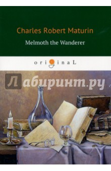 Melmoth the WandererХудожественная литература на англ. языке<br>Created by an Irish clergyman, Melmoth is one of the most fiendish characters in literature. In a satanic bargain, Melmoth exchanges his soul for immortality.<br>The story of his tortured wanderings through the centuries is pieced together through those who have been implored by Melmoth to take over his pact with the devil. Influenced by the Gothic romances of the late 18th century, Maturins diabolic tale raised the genre to a new and macabre pitch.<br>