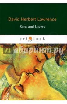 Sons and LoversХудожественная литература на англ. языке<br>Sons and Lovers is a wonderful novel on the complex nature of love in its many forms. We follow the lives of the Morel family who live in a coal mining community in Nottinghamshire at the turn of the twentieth century. Walter and Gertrudes marriage has problems and Gertrude concentrates her love and hopes on her sons. She becomes a dominating force to them and the life choices they make. The sons suffer with obsession, frustration and indecision about the women in their lives.<br>