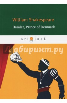 Hamlet, Prince of DenmarkХудожественная литература на англ. языке<br>One of the greatest plays of all time, the compelling tragedy of the tormented young prince of Denmark continues to capture the imaginations of modern audiences worldwide. Confronted with evidence that his uncle murdered his father, and with his mothers indelity, Hamlet must find a means of reconciling his longing for oblivion with his duty as avenger.<br>