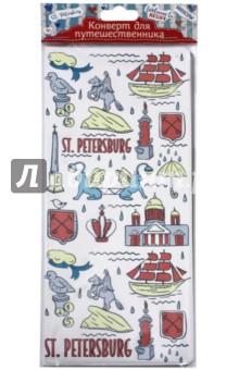 Конверт путешественника Санкт-Петербург (77111)Конверты для путешествий<br>Конверт путешественника для документов.<br>Изготовлен из ПВХ.<br>Размер: 20,5х22 см.<br>Сделано в России.<br>