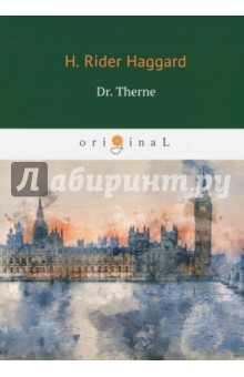 Dr. Therne