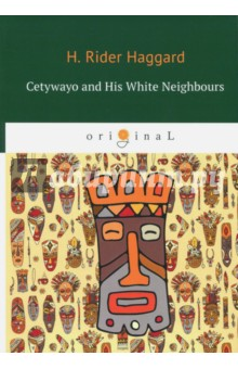 Cetywayo and His White NeighboursХудожественная литература на англ. языке<br>Cetywayo and His White Neighbours is a 1882 nonfiction book by Henry Rider Haggard. It was based on his time working in South Africa.<br>Sir Henry Rider Haggard was an English writer of adventure novels set in exotic locations, predominantly Africa, and a pioneer of the Lost World literary genre.<br>