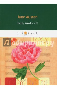Early Works IIХудожественная литература на англ. языке<br>Jane Austen is one of Englands most enduring and skilled novelists. With her wit, social precision, and unerring ability to create some of literatures most charismatic and believable heroines, she mesmerises her readers as much today as when her novels were first published.<br>This selection of Jane Austens earliest writing remained unpublished during her lifetime. The title story was written before she was 15, while the other stories were completed before she was 17.<br>