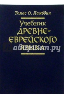 http://www.labirint-shop.ru/images/books/63114/big.jpg