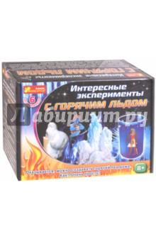 Интересные эксперименты с горячим льдом (12114077 Р)
