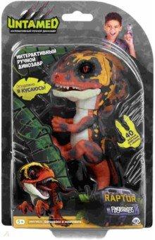 Интерактивный динозавр, зеленый с оранжевым (12 см)