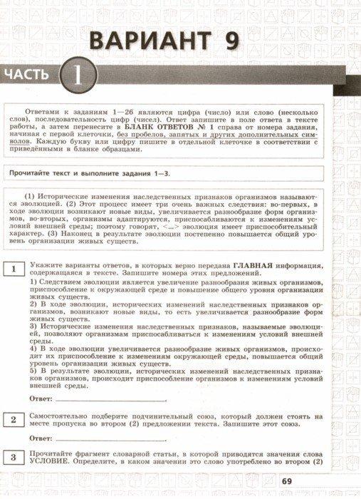 бланк ответов егэ русский язык 2019