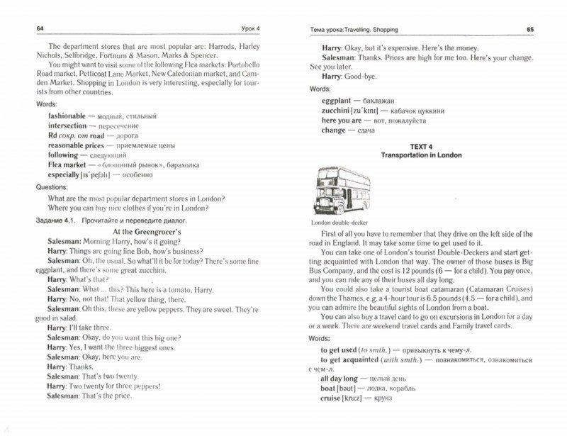 Решебник к учебнику агабекян для ссузов