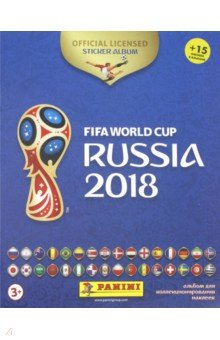 "Альбом ""FIFA World Cup Russia 2018"" (+15 наклеек)"