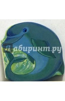 Дельфин. Книжка в кармашек