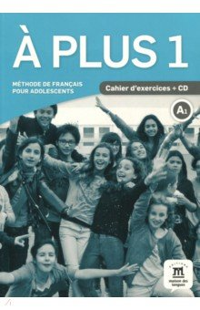 A plus 1. Cahier dexercices (+CD)