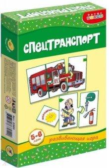 СпецтранспортОбучающие игры-пазлы<br>Игра знакомит с профессиями врача, милиционера, пожарного, спасателя, тележурналиста. В процессе игры у детей совершенствуется быстрота реакции, формируется чувство ответственности и долга.<br>Количество игроков: 1-5.<br>Материал: картон, бумага.<br>Упаковка: картонная коробка.<br>Для детей 5-6 лет.<br>Сделано в России.<br>