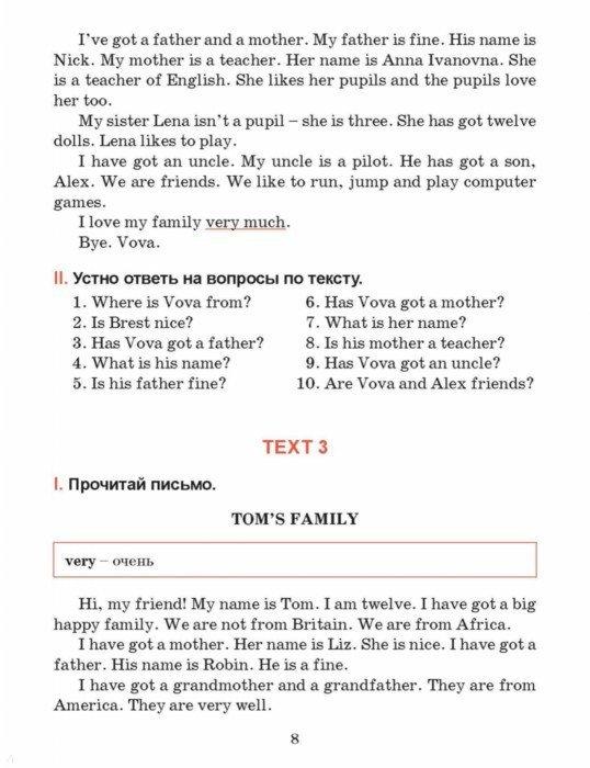 тексты для чтения с заданиями 3 класс английский язык