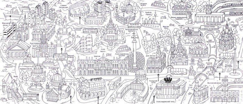 очень большая раскраска карта санкт петербурга
