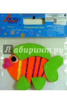 Набор аппликаций для коврика: Рыбка