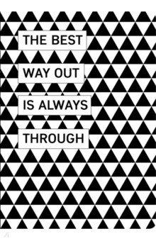 """Блокнот """"Геометрия. The best way out"""", А 4, в точку"""