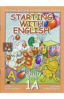 Метоулд Кен Первые шаги в английском языке: Рабочая тетрадь 1А.