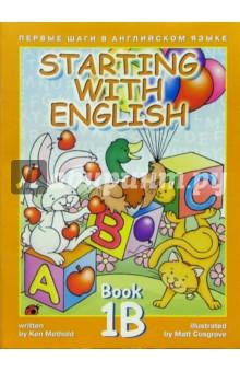 Метоулд Кен Первые шаги в английском языке. Книга 1В.
