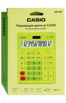 Калькулятор настольный электронный 12-разрядный, салатовый (GR-12C-GN)