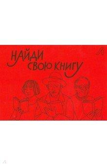 Подарочный сертификат на сумму 2000 руб. Поэты