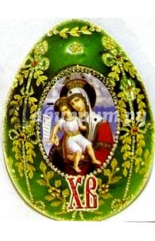 7Т-012/Открытка-яйцо пасхальное