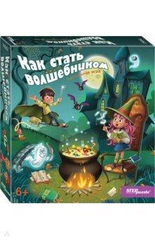 """Настольная игра """"Как стать волшебником?""""(76562)"""