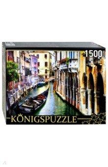 """Puzzle-1500 """"Венецианская гондола"""" (ГИК 1500-8482)"""