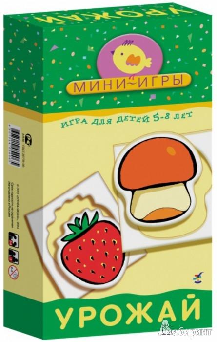 Иллюстрация 1 из 7 для Мини-игры: Урожай   Лабиринт - игрушки. Источник: Лабиринт