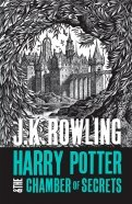 Harry Potter 2: Chamber of Secrets (new adult)