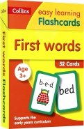 First Words Flashcards Ages 3-5 (52 Cards)