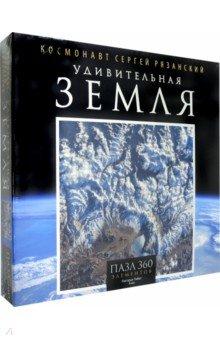 Пазл-360 Нагорье Тибет (04580)