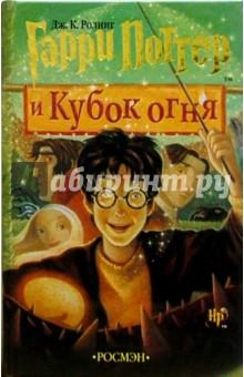 Гарри поттер волшебники и где их искать раскраска